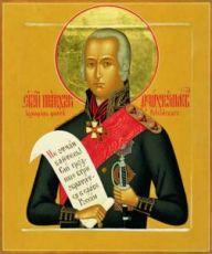 Икона Федор Ушаков (рукописная)