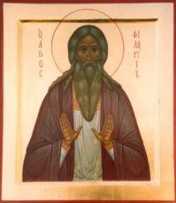 Икона Филарет Милостивый (рукописная)