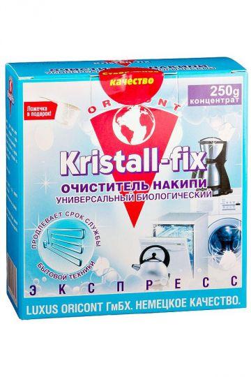 Luxus Professional Кристалл Фикс Универсальный биоочиститель накипи для стиральных и ПММ 250 г