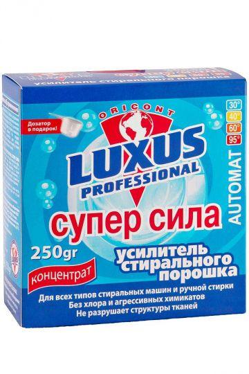 Luxus Professional Супер сила усилитель стирального порошка 250 г