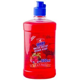 Luxus Professional Чистая посуда Средство для мытья посуды концентрат Лесная ягода 600 мл