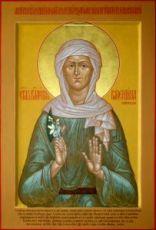 Валентина Минская (рукописная икона)