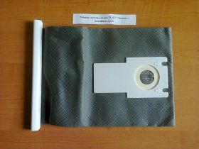 Мешок для пылесосов THOMAS с аквафильтром