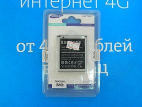 Аккумулятор для Samsung GT-i8160 - Galaxy Ace II