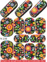 Слайдер-дизайн  N238  (водные наклейки)