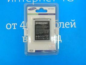 Аккумулятор для Samsung i9220 Galaxy Note