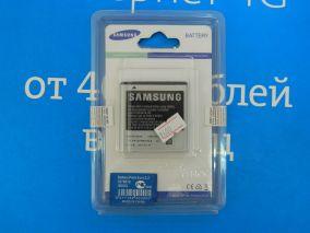 Аккумулятор для Samsung GT-i9003 Galaxy S