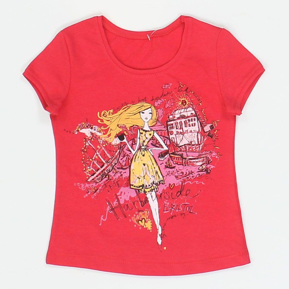 Блуза для девочки Мечта