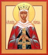 Икона Александра Римская (рукописная)