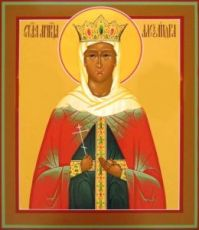 Александра Римская (рукописная икона)