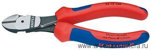 Кусачки боковые особой мощности (БОКОРЕЗЫ СИЛОВЫЕ) KNIPEX 74 12 160