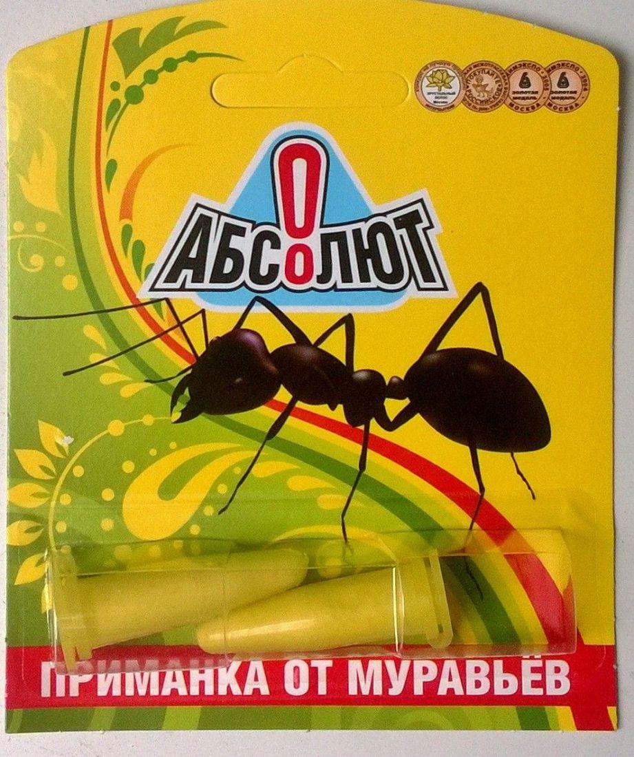 """Препарат от вредителей """"Абсолют"""" приманка  (2 капсулы)"""