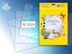 Набор обложек для дневников и тетрадей. 15 штук. (TZ 2724)