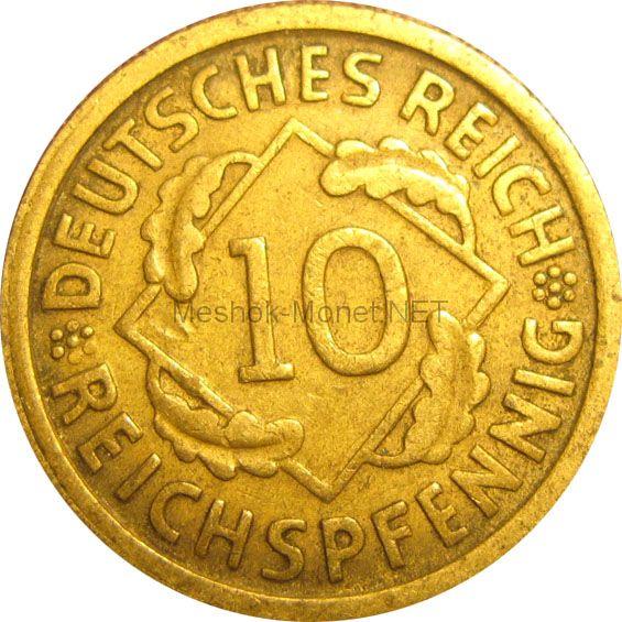 Германия 10 рейхспфеннигов 1924 г.