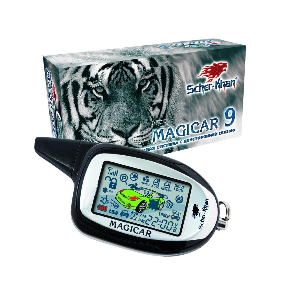 Пейджер Брелок Scher-Khan Magicar 9 Pro 2 ЖК