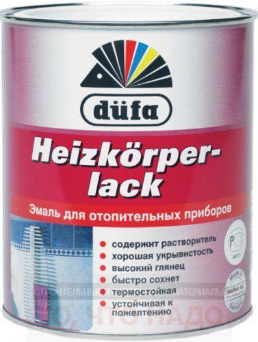 Эмаль термостойкая Dufa Heizkorperlack