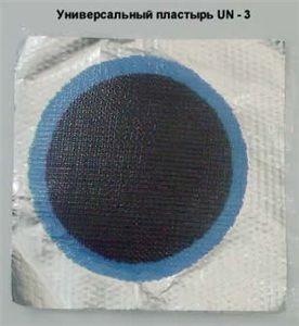 Пластырь универсальный на проколы UN-3 OXI