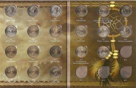 "Коллекция монет 1 доллар ""Сакагавеа и коренные американцы"""