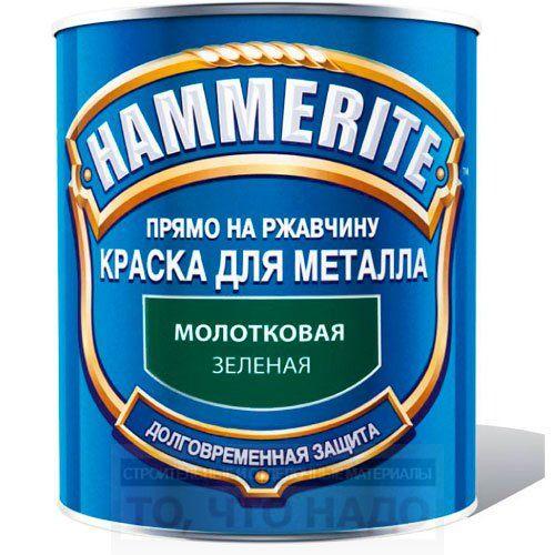 Краска HAMMERITE для металла