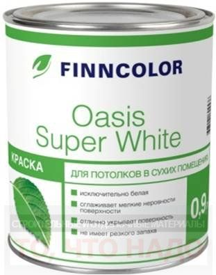 Краска OASIS SUPER WHITE