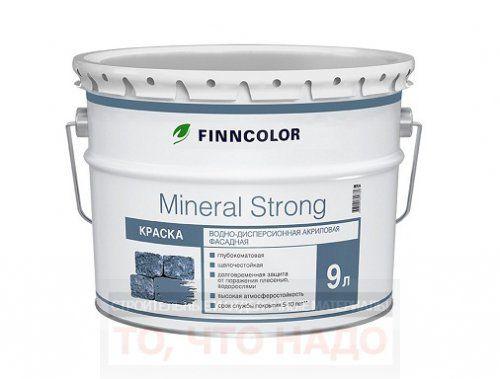 Фасадная водно-дисперсионная краска Finncolor Mineral strong