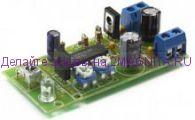 Радиоконструктор K251 (Автомат включения воды в кране)