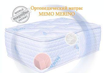 Матрас Orthomemo Merino | Magniflex