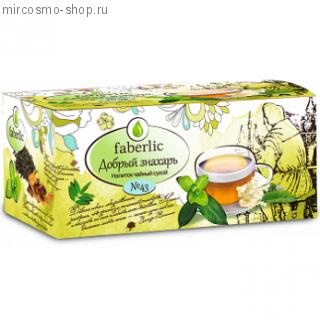 Напиток чайный сухой №43 Добрый знахарь