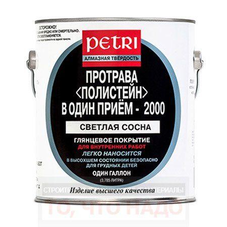 Лак полиуретановый PETRI светлая сосна