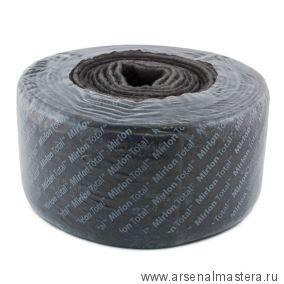 Шлифовальный войлок синтетический Mirka MIRLON TOTAL 115мм x 10м UF 1500 Серый