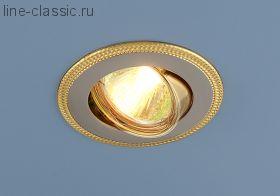 Точ/светильник ES 870A PS/G (перламутр. серебро / золото)