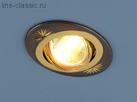 Точ/светильник ES 856A CF MR16 (GU/G)