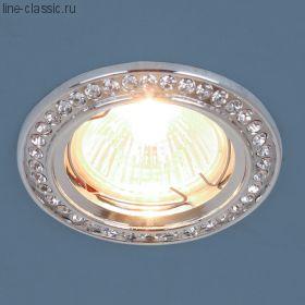 Точ/светильник ES 8332 MR16 CH/CL хром/прозрачный