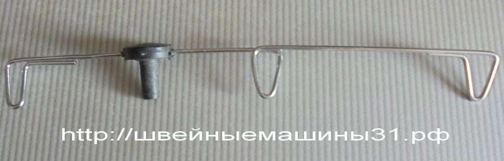 Перекладина бобиностойки для оверлока FN 2-7D     Цена 200 руб.
