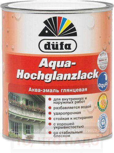 Аква-эмаль Dufa Aqua-Hochglanzlack
