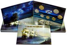 Набор из 6-ти копий монет и жетона 300 лет Российскому флоту в альбоме