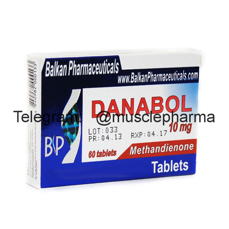 DANABOL (ДАНАБОЛ). МЕТАН. Balkan Pharma.   100 таб. по 10 мг.
