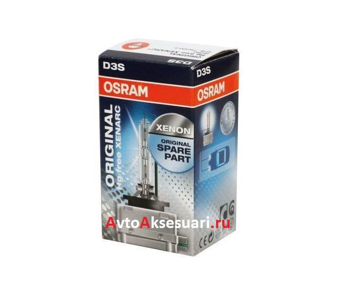 Лампа ксеноновая D3S Osram Xenarc