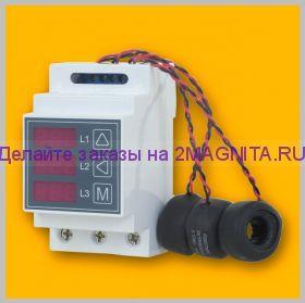 Цифровое устройство токовой защиты 3х-фазных электродвигателей ТЗД-3Ф-100