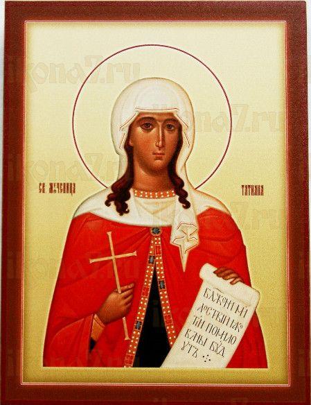 Татьяна, великомученица