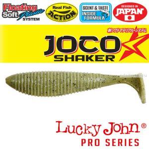 "Виброхвост Lucky John Pro Series JOCO SHAKER 2,5"" / 63,5 мм / цвет F01 / 6 шт"