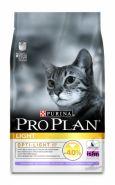 ПРО ПЛАН Для кошек с низкой активностью, Курица Рис, 10 кг