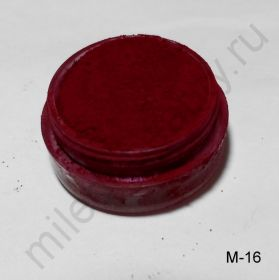 Пигмент косметический МАТОВЫЙ М-16 (винно-красный)