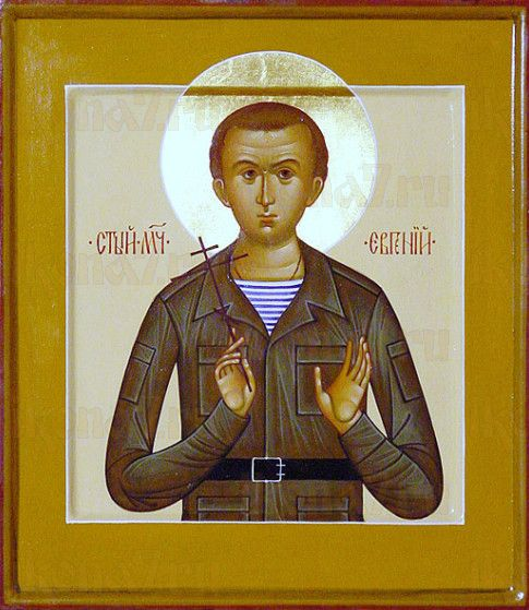 Икона Евгений Родионов (рукописная)