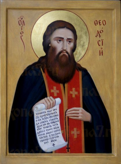 Феодосий Печерский (рукописная икона)