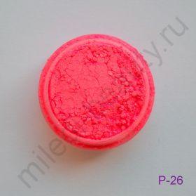 Пигмент косметический перламутровый P26