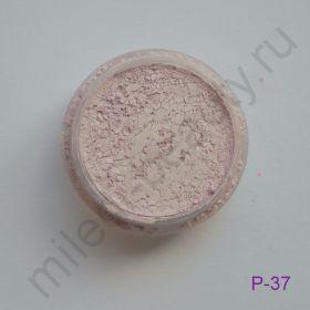 Пигмент косметический перламутровый P37