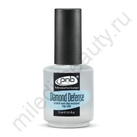 Закрепитель лака PNB Diamond Defense 15 ml