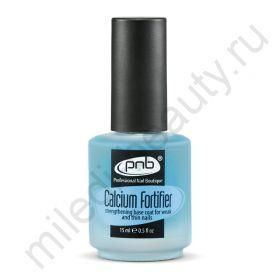 Укрепитель ногтя с кальцием PNB Calcium Fortifier 15 ml