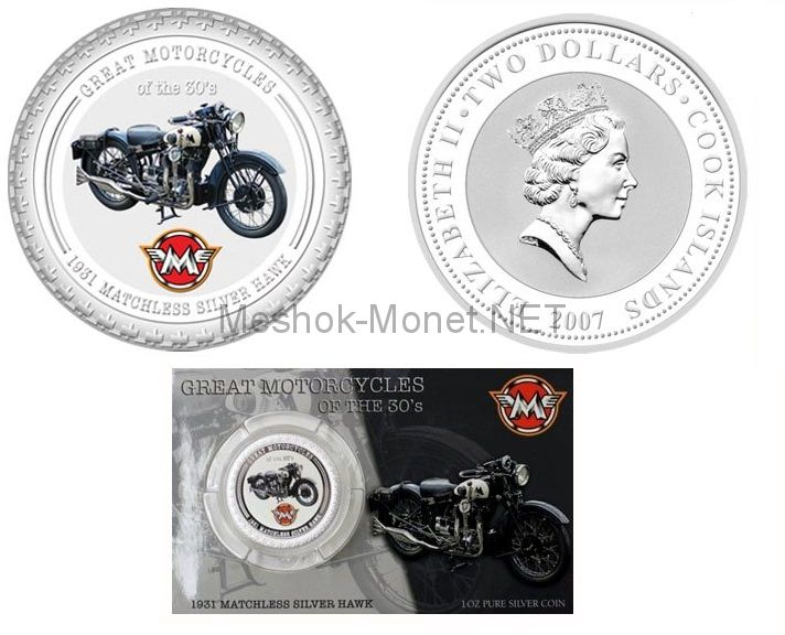 2 доллара 2007 года, Острова Кука, Серия Мотоциклы 30-х, Мотоцикл Matchless Silver Hawk